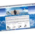 telefony satelitarne strona www